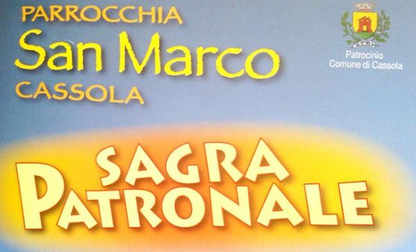 Sagra patronale di San Marco 2017 Cassola
